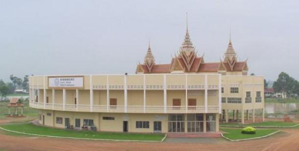 ECCC-Building-610x309.jpg